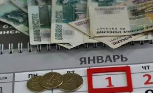 Повышение МРОТ с 1 января 2019 года до 11 280 рублей