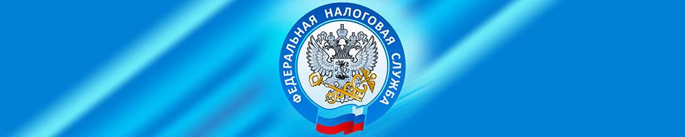 В РФ СТАРТОВАЛА ДЕКЛАРАЦИОННАЯ КАМПАНИЯ-2019