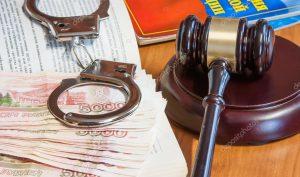 Административная ответственность в сфере закупок по 223-ФЗ