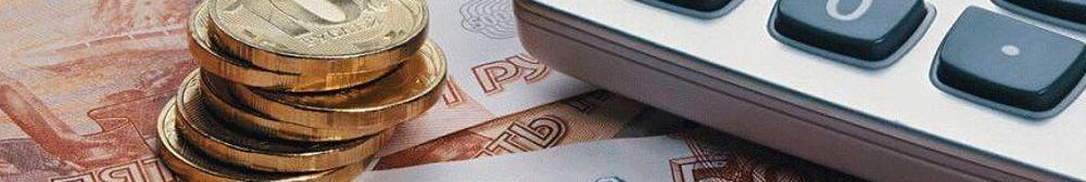 IT-организации могут использовать пониженный тариф при уплате страховых взносов