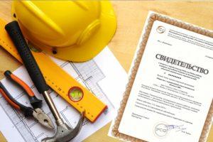 Закупка строительных работ. Когда подрядчику необходимо членство в СРО?