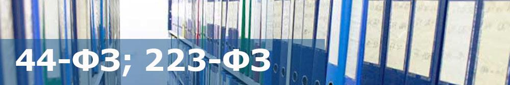 Росархив утвердил новые сроки хранения документов