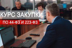 20 Отзыв группы ГЗ-02- 2020