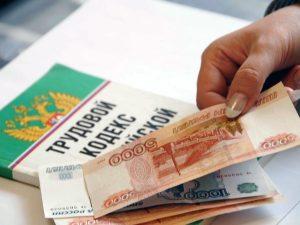 Работодатель, ссылаясь на форс-мажор, не платит зарплату